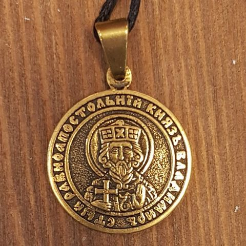 святой Владимир именная нательная икона из бронзы кулон с молитвой