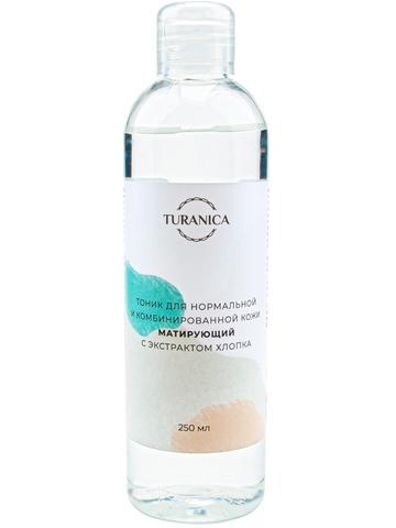 Тоник для нормальной и комбинированной кожи Turanica Матирующий с экстрактом хлопка