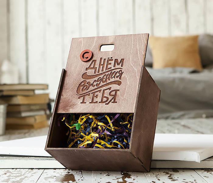 BOX228-3 Деревянная коробка «С Днем Рождения» с веревочными ручками (17*17*10 см) фото 05