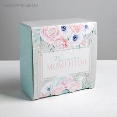 Коробка‒пенал «Приятных моментов», 15 × 15 × 7 см, 1 шт.