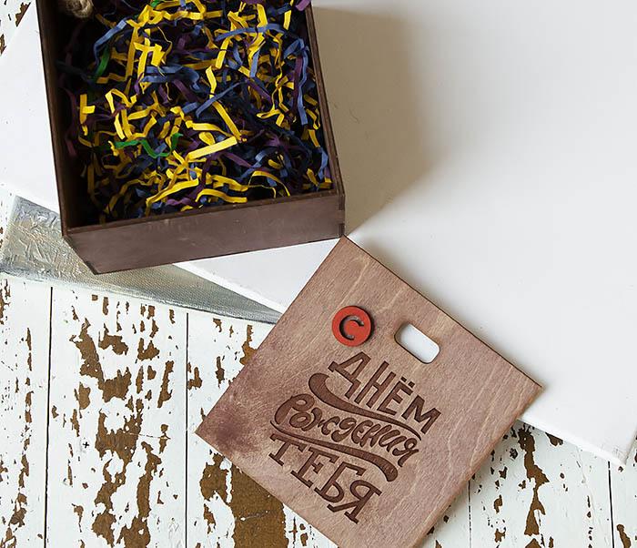 BOX228-3 Деревянная коробка «С Днем Рождения» с веревочными ручками (17*17*10 см) фото 06