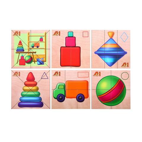 Разрезные картинки Игрушки