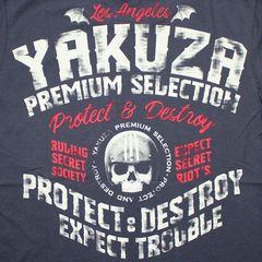 Футболка темно серая Yakuza Premium 3012