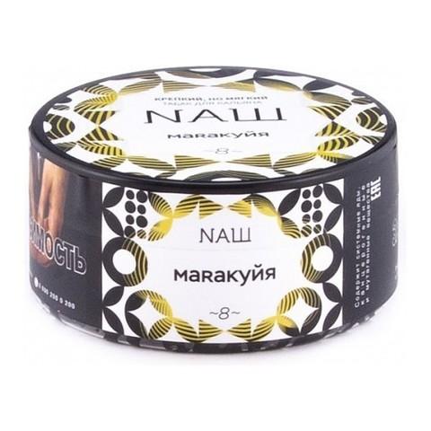Табак NАШ - Маракуйя 100 гр