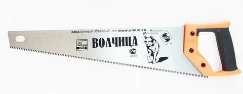 Ножовка Энкор «Волчица» 450