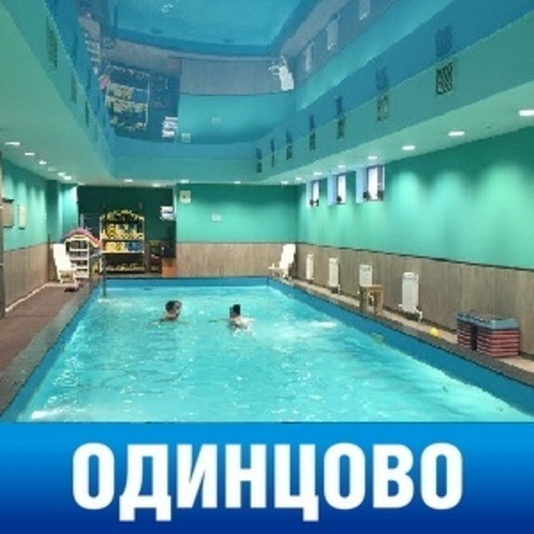https://static-sl.insales.ru/images/products/1/5174/100185142/site_club_card_odc.jpg