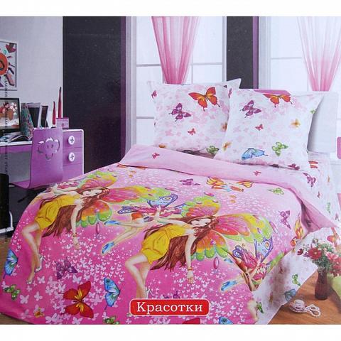 Комплект постельного белья Красотки Премиум 150см