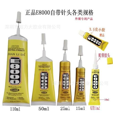 Glue E8000 15ml Orig MOQ:100 (Liquid) (鲲鹏)