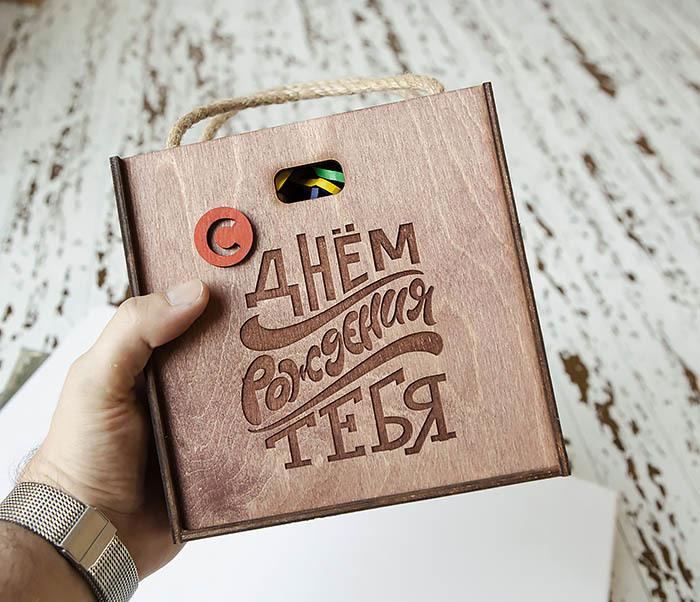 BOX228-3 Деревянная коробка «С Днем Рождения» с веревочными ручками (17*17*10 см) фото 07