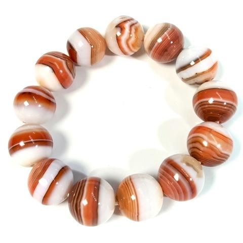 Бусина агат полосатый оранжевый АА природный 15,8 мм 1 бусина