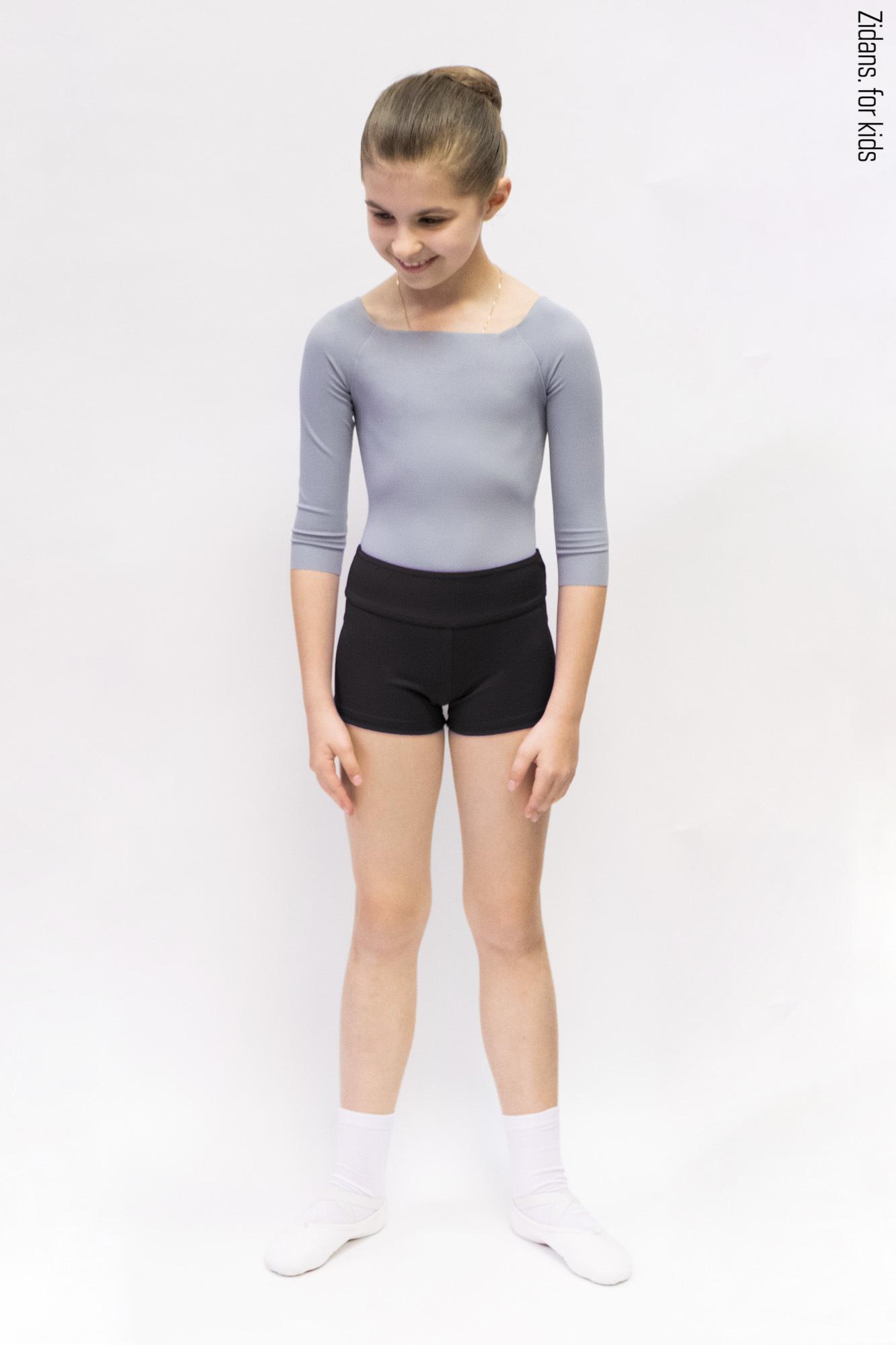 Shorts Stretch | basic