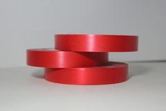 Лента простая гладкая без тиснения (2см*50м) Красная