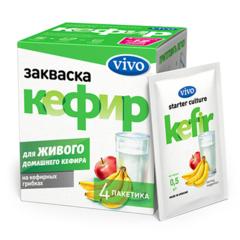 Закваска Кефир VIVO, 4 саше по 0.5 гр.