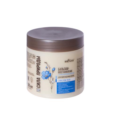 Бальзам-восстановление с маслом льна для поврежденных волос с антистатическим эффектом , 380 мл ( Сила природы с маслом льна )