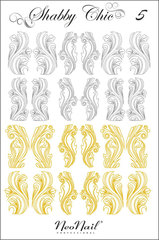 Трафарет для дизайна Shabby Chic 05 белый