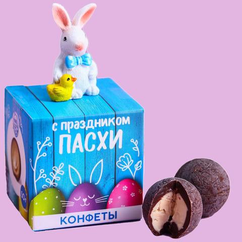 Шоколадные конфеты с фигуркой зайчиком