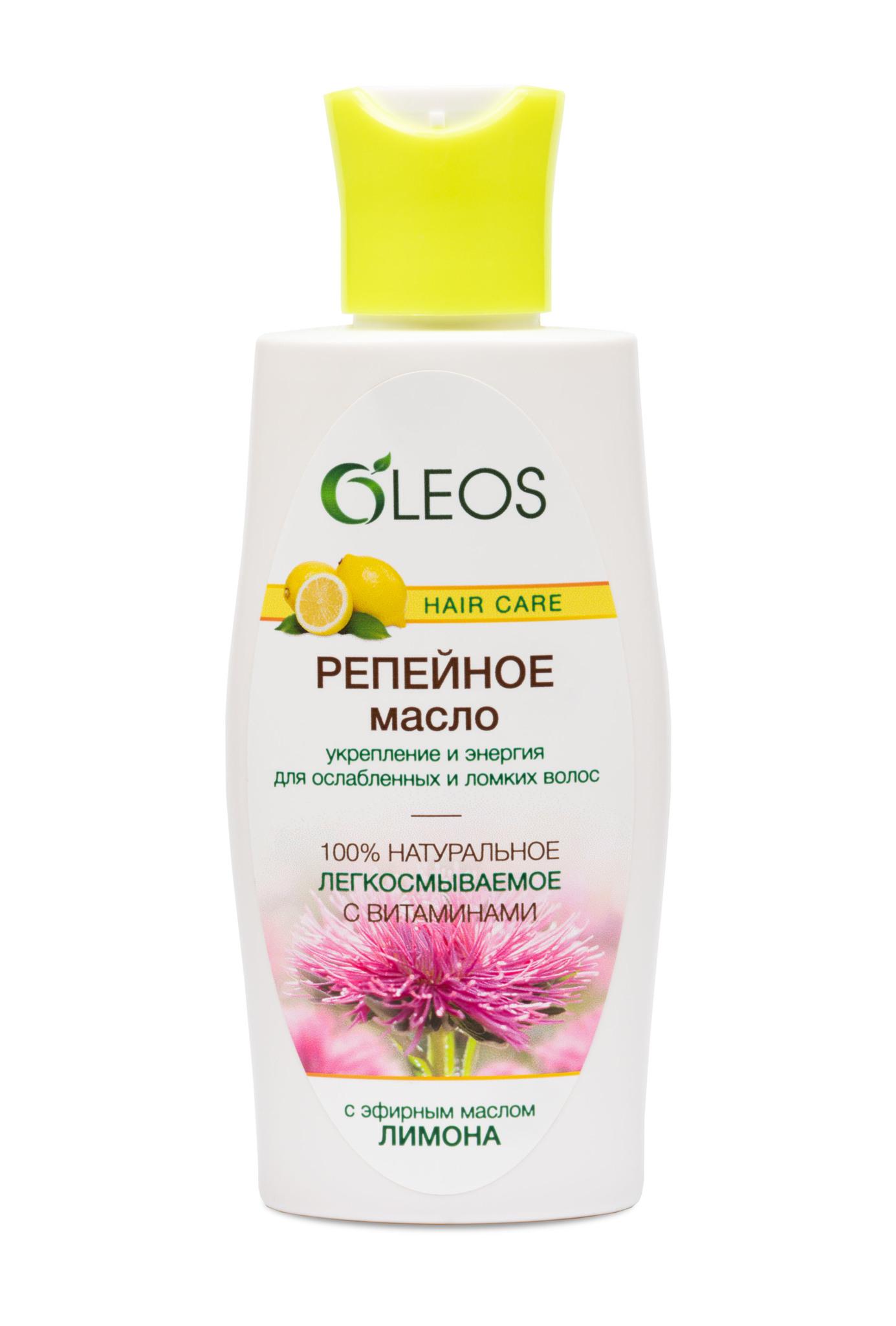 Репейное масло с эфирным маслом Лимона Oleos