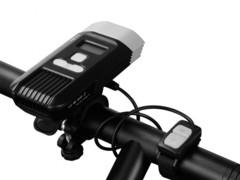 Велофара Fenix BC30R 1800lm