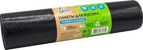 Мешки мусорные 120л 70х110 (30) Универсальные (черный)