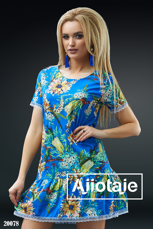 Платье цвета электрик в стиле «торсо»