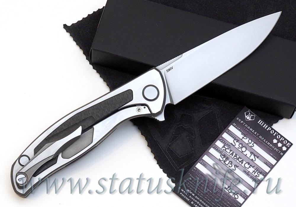 Нож Широгоров Флиппер 95 S90V накладка Карбон выборки - фотография