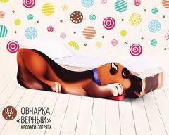 Кровать ОВЧАРКА-ВЕРНЫЙ
