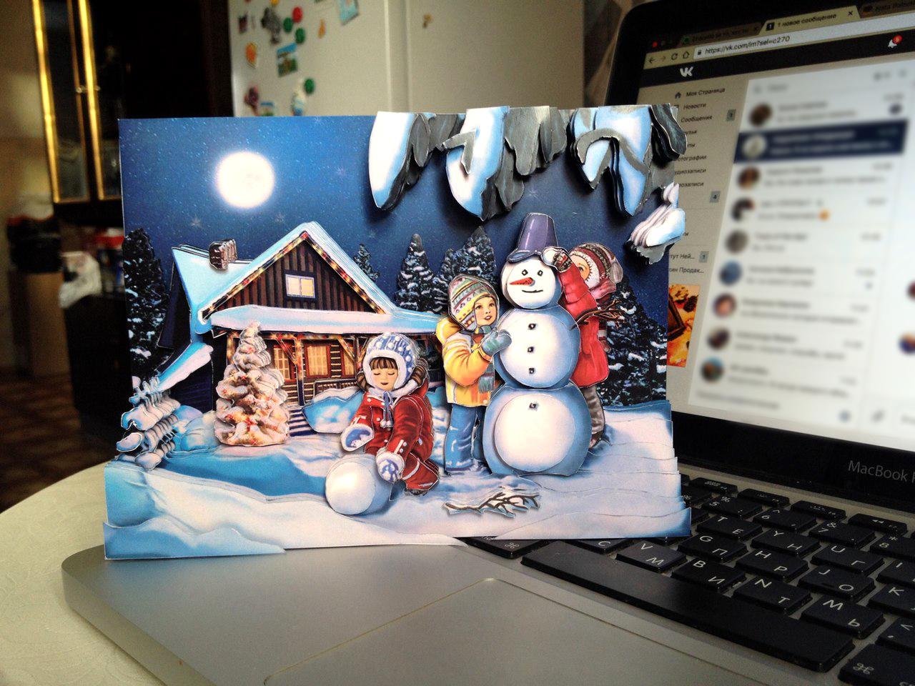 Папертоль Зимние каникулы – пример готовой работы