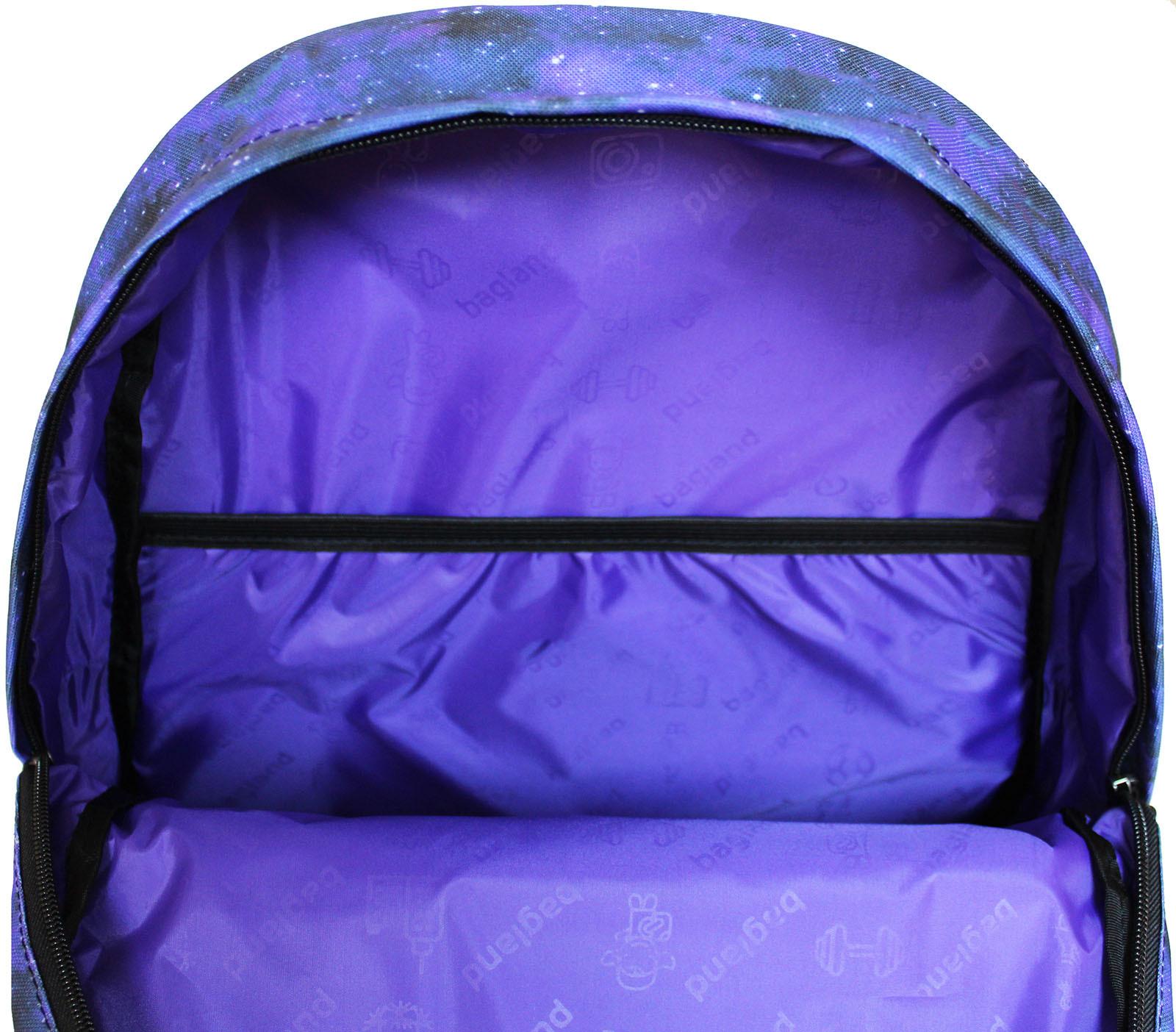 Рюкзак Bagland Молодежный (дизайн) 17 л. сублимация (космос) (00533664)