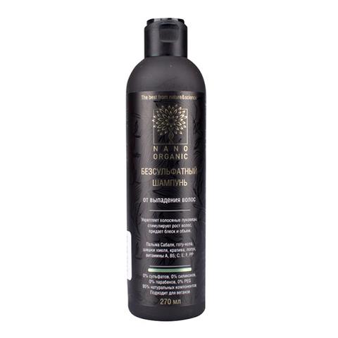 Шампунь против выпадения волос | 270 мл | Nano Organic