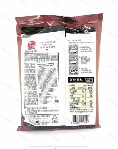 Удон со вкусом скумбрии Mild Flavor Fresh Udon, Корея, 210 гр.
