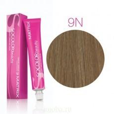 Matrix SOCOLOR.beauty: Neutral 9N очень светлый блондин натуральный, краска стойкая для волос (перманентная), 90мл