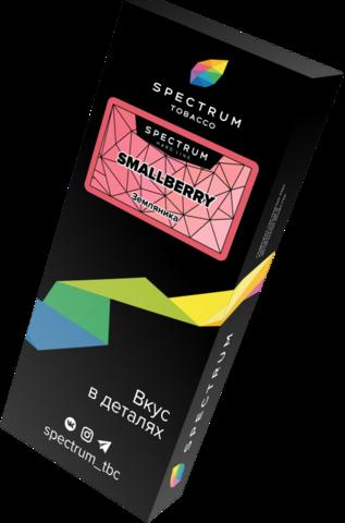 Табак Spectrum Hard Line Smallberry (Земляника) 100г
