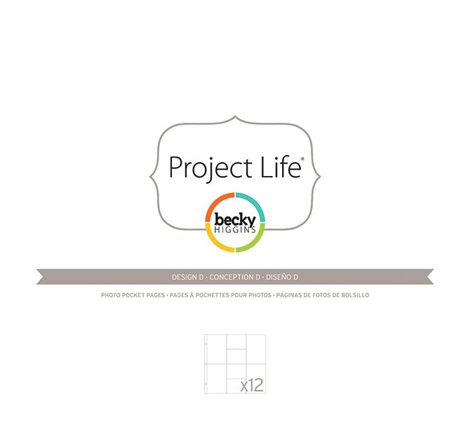 Фотофайлы Project Life Дизайн D-штучно