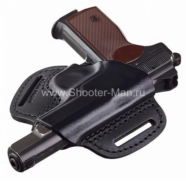 Кобура кожаная для пистолета Стечкина поясная ( модель № 1 )