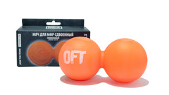 Мяч Original FitTools для МФР двойной - 2