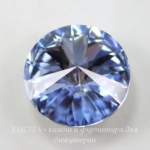 1122 Rivoli Ювелирные стразы Сваровски Light Sapphire (14 мм)