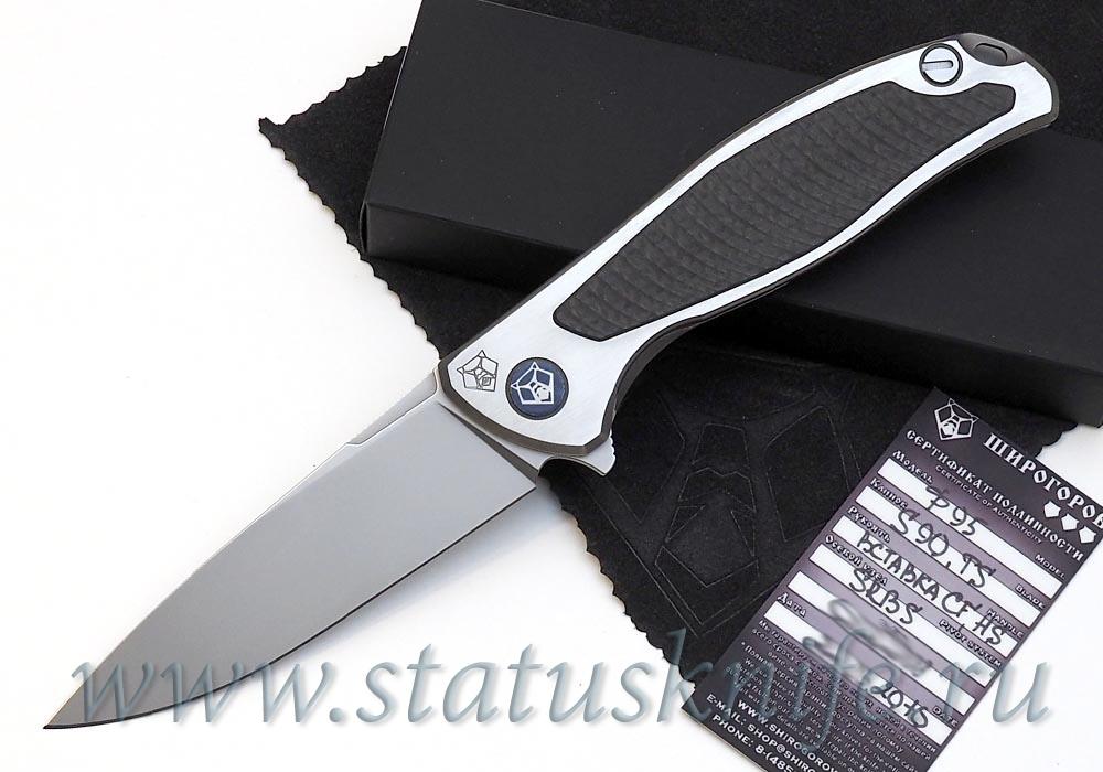 Нож Широгоров Флиппер 95 S90V накладка Карбон выборки