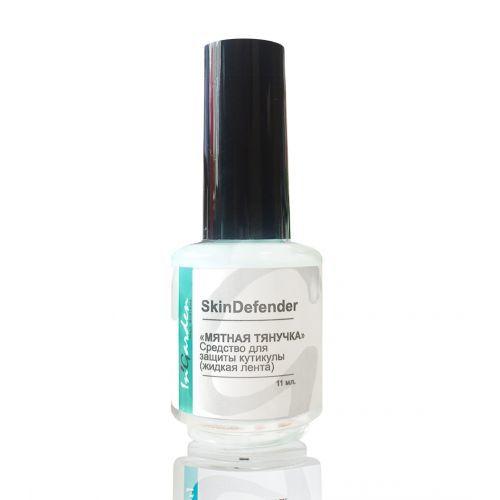 Жидкая лента для маникюра In'Garden, Skin defender средство для защиты кутикулы (жидкая лента), 11 мл skindefender-500x500.jpg
