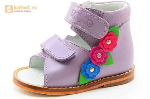 Босоножки на первый шаг Тотто из натуральной кожи на липучках для девочки, цвет сирень. Изображение 1 из 16.