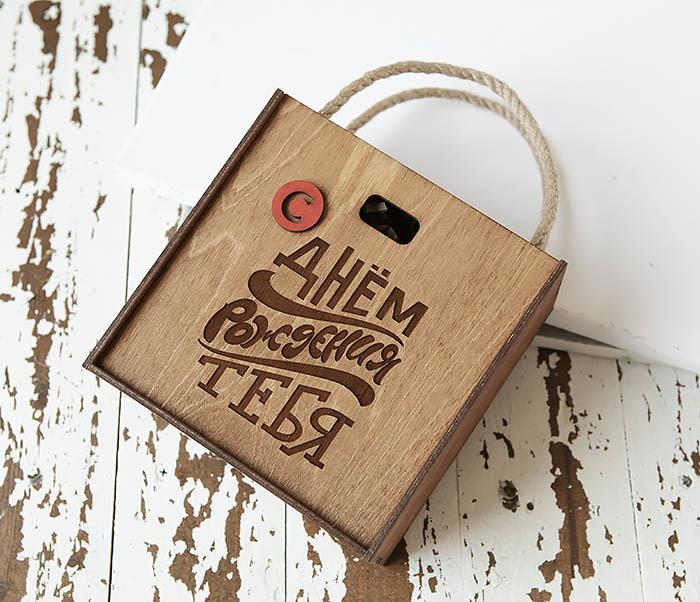 BOX228-2 Коробка для упаковки подарков на День рождения (17*17*10 см) фото 03