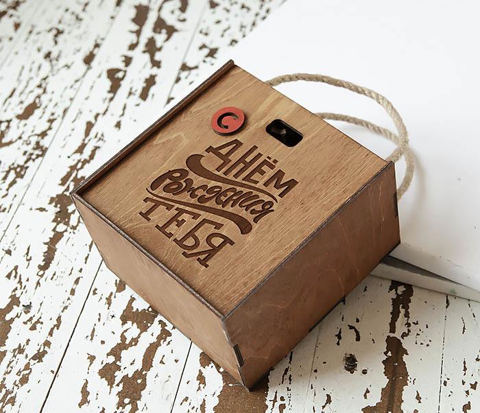 BOX228-2 Коробка для упаковки подарков на День рождения (17*17*10 см) фото 04