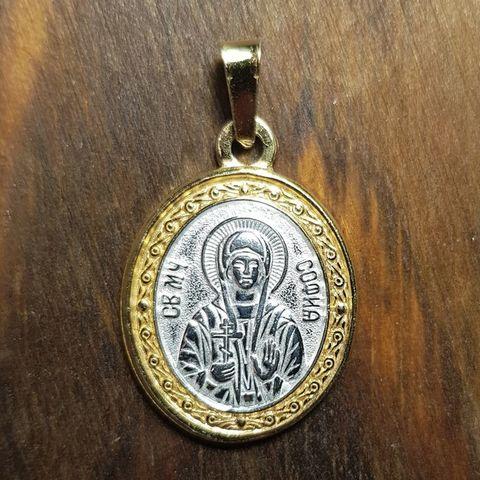 Нательная именная икона святая София с позолотой кулон с молитвой