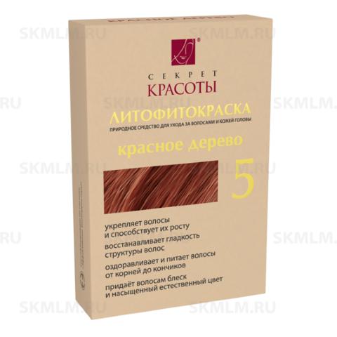 Краска для волос цвет Красное дерево 30 гр.