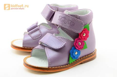 Босоножки на первый шаг Тотто из натуральной кожи на липучках для девочки, цвет сирень. Изображение 6 из 16.
