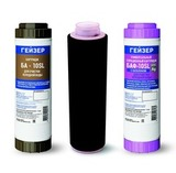 Гейзер комплект картриджей К-3 для железистой воды (50083)