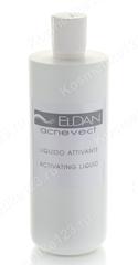 Акневект Жидкость (Eldan Cosmetics | Azulene Line | Acnevect activating liquid), 50 мл