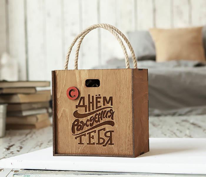 BOX228-2 Коробка для упаковки подарков на День рождения (17*17*10 см)