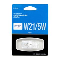 Светодиодная лампа MTF W21/5W белая