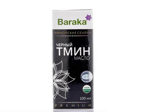 Baraka, Масло черного тмина (Эфиопские семена), 100мл