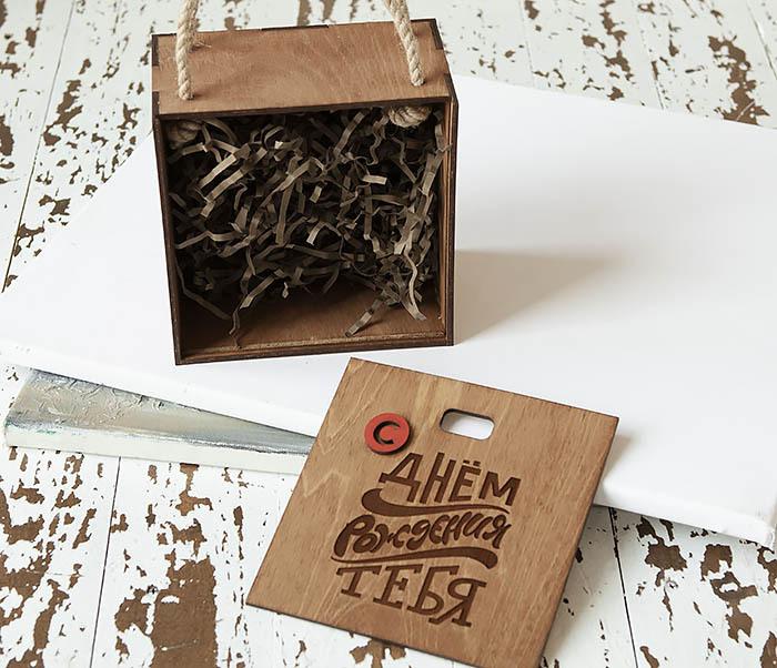 BOX228-2 Коробка для упаковки подарков на День рождения (17*17*10 см) фото 06